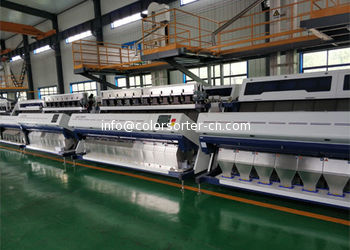 Anhui Zhongke Optic-electronic Color Sorter Machinery