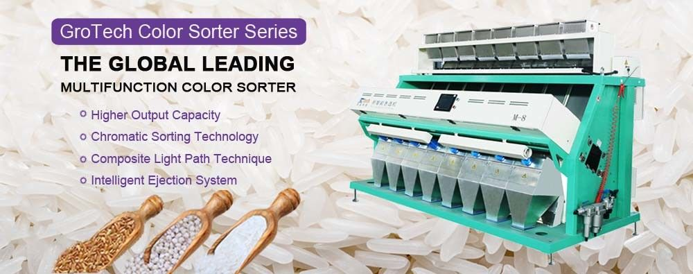 China best Rice Color Sorter Machine on sales