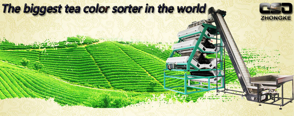 China best Infrared Sorting Machine on sales