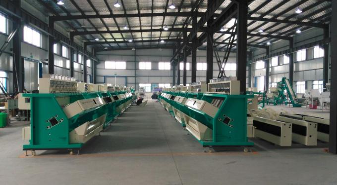 coffee color sorter machine,offer optical sorting solution for coffee beans