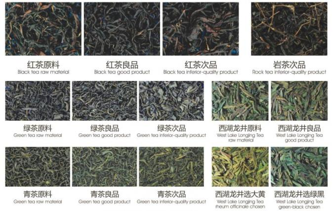 Jiexun tea color sorter