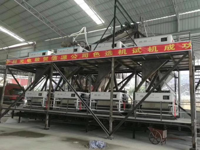 ore sorting production line