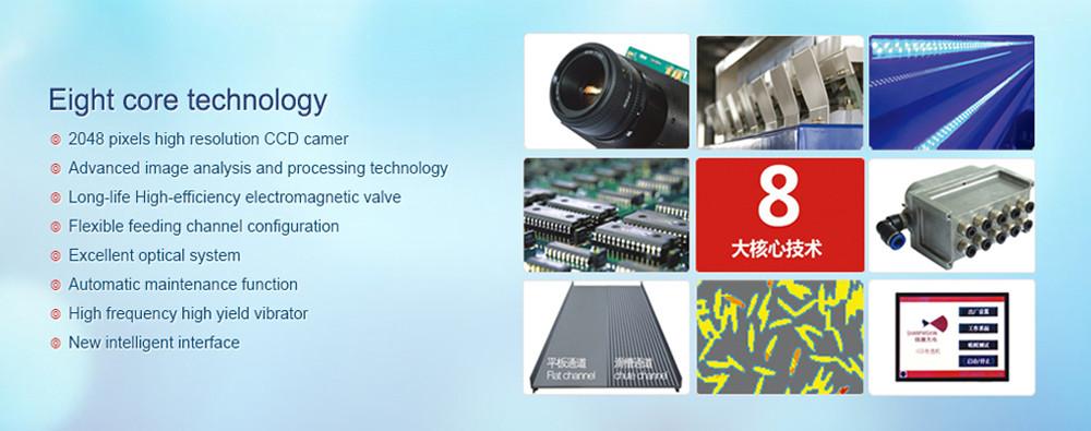 China best Plastic Color Sorter Machine on sales