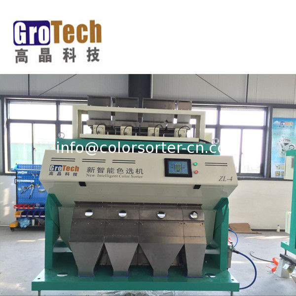 Optical Processing Technology,coffee Bean Color Sorting