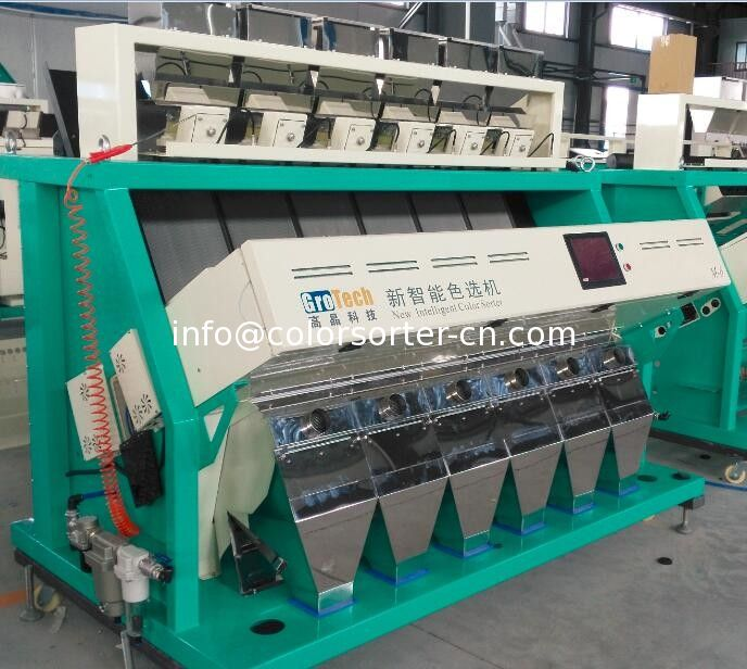 Coffee Bean Color Sorter Machine,color And Shape Sorting
