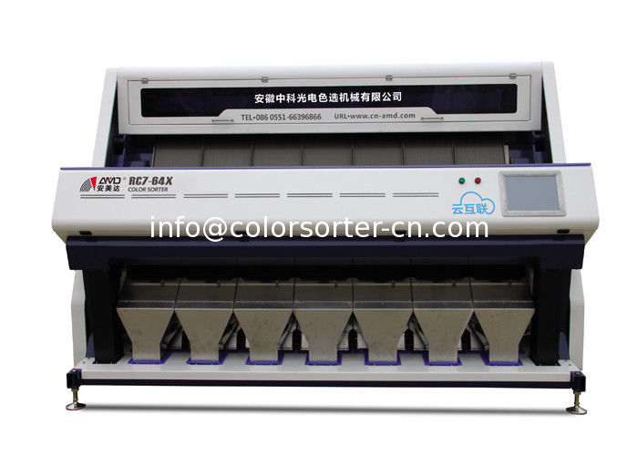 China rice color sorter machine manufacturer,rice mill machine