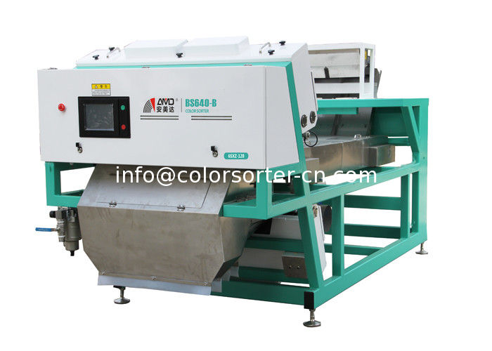Nuts Color Sorting Machine