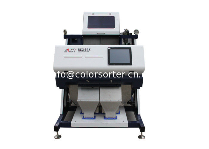 optical sorting technology for Mung Beans Color Sorter,Plulses Color Sorter