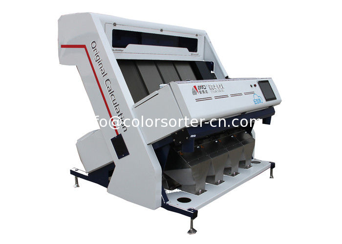 The most advanced Rice Colour Sorter with high resolution CCD camera