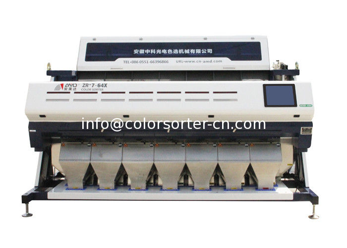 rice color sorter machine with infrared function,RC+ and RCI series