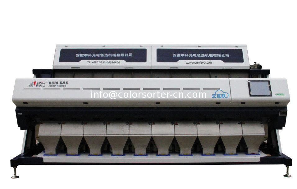 Rice Colour Sorter Machine,Compaginador negro del color del arroz del CCD