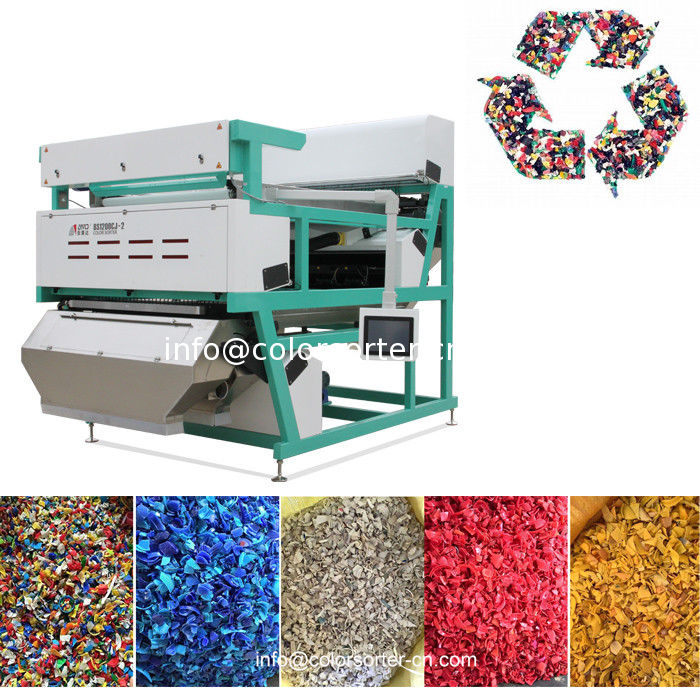 PET Color Sorter Machine,PET color sorting machine China manufacturer,plastic sorting machine price
