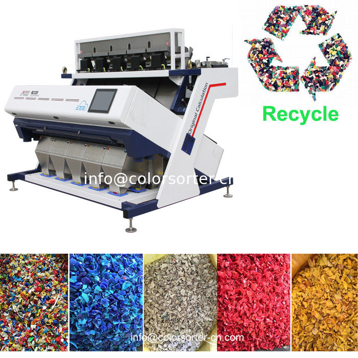 Plastics flake sorting machine Plastic Color Sorter Machine separador optico residuos plastico