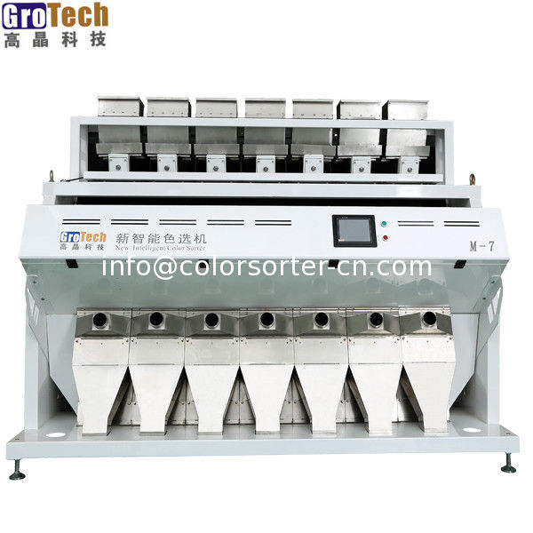 Coffee Bean CCD Color Sorting Machine Colorsorter-cn.com