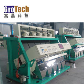 multi grains color sorter machine, coffee bean color sorter machine