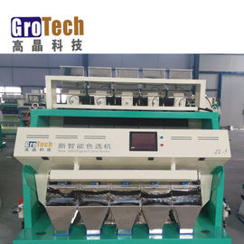 GroTech Peanut Color Sorting Machine China manufactuer, colour sorter for peanut