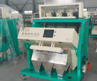 rice color sorter machine price from China manufacturer better than ancoo color sorter