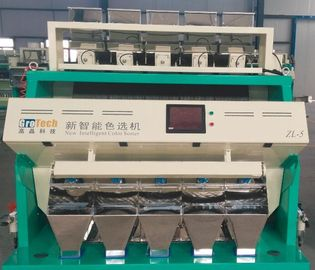 sesame seeds color sorter machine from China,automatic sorting machine