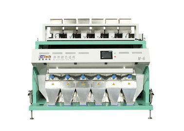 Rice optical sorting machine,Rice Color Sorting Machine