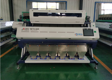 China Optical Sorter for Buckwheat,Leading FPGA processing technology,LED-lightning system factory