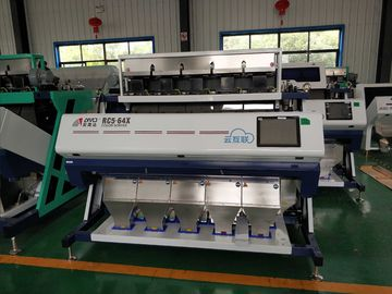 China Precise optical sorting machine for coffee bean factory