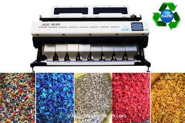 PET Color Sorter Machine,PET selectora de color